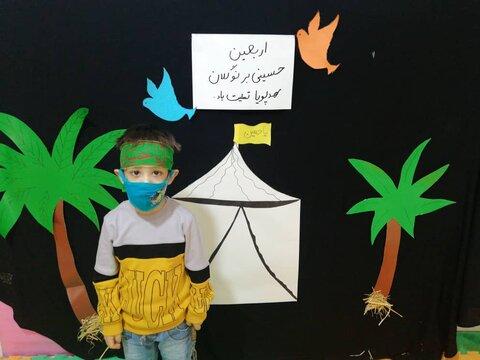 مراسم اربعین حسینی در مهدهای کودک تحت پوشش سازمان بهزیستی
