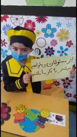 روز جهانی کودک در مهدهای کودک سراسر کشور