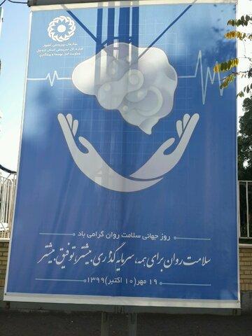 گزارش تصویری مشاوره حضوری و کارگاههای آموزشی معاونت پیشگیری بهزیستی  استان