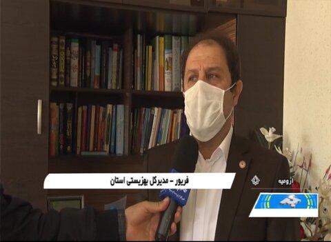 گزارش خبری مدیر کل بهزیستی آذربایجان غربی در خصوص پویش پازل همدلی در شبکه استانی سیما