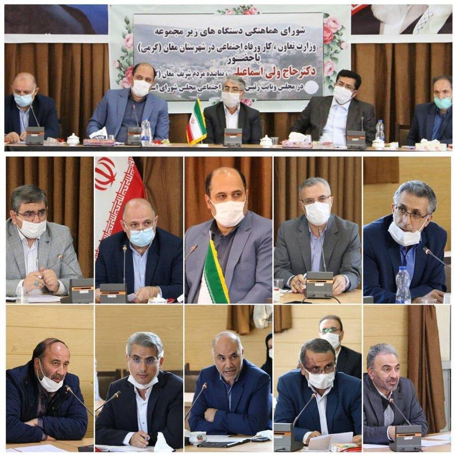 حضور بهزیستی استان در نهمین جلسه شورای هماهنگی دستگاههای زیر مجموعه وزارت تعاون، کار و رفاه اجتماعی استان