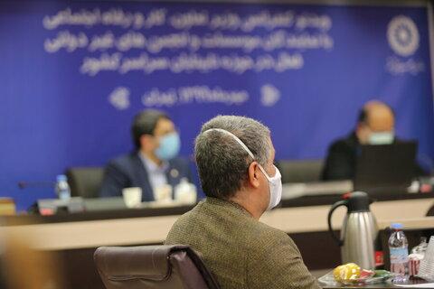 نشست وزیر تعاون ، کار و رفاه اجتماعی با نمایندگان مؤسسات فعّال در حوزه نابینایان