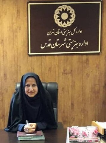 شهرقدس  ادامه ایران همدل در گره گشایی از نیازمندان