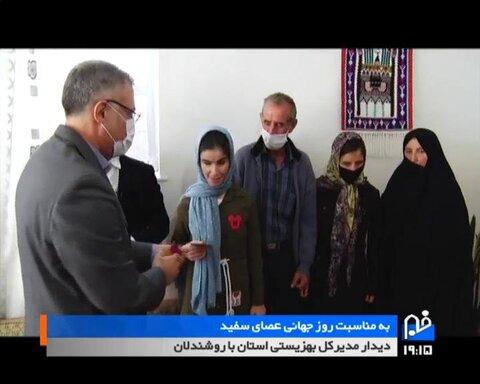 دیدار مدیرکل بهزیستی استان اردبیل با روشندلان