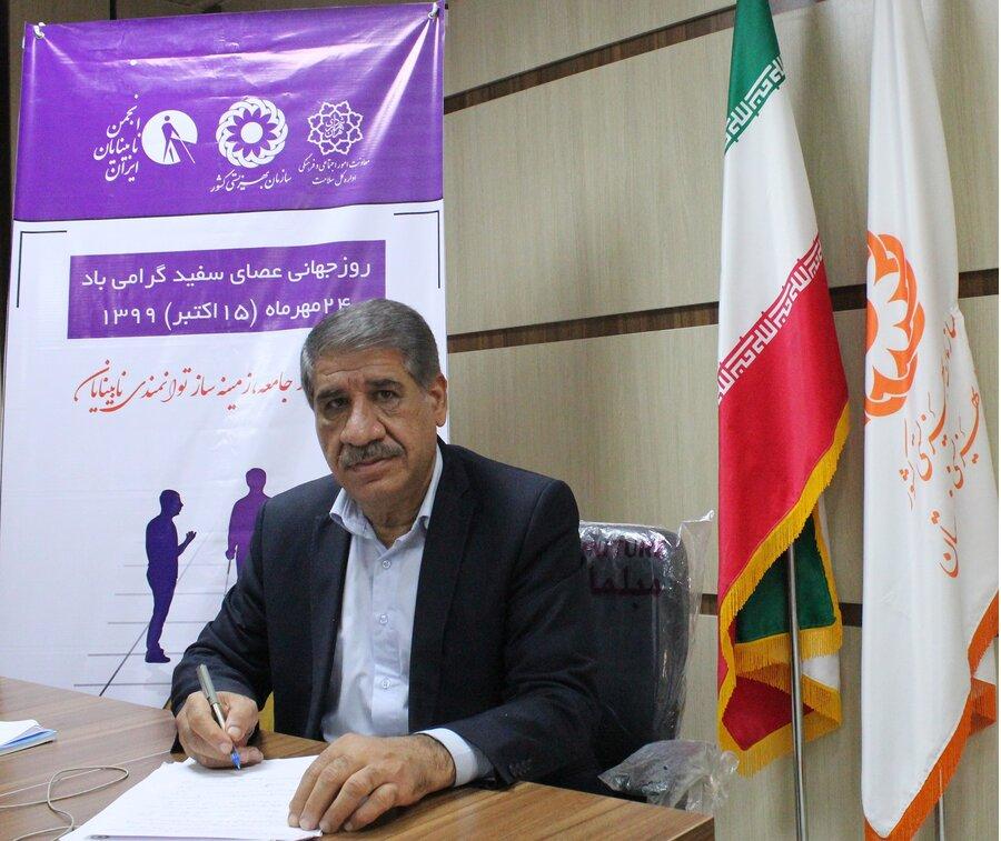 بیش از۱۰ هزار فرد دارای معلولیت بینایی تحت پوشش بهزیستی خوزستان هستند