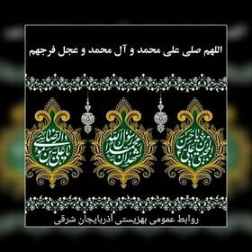 تسلیت| 28 ماه صفر مصادف با رحلت پیامبر (ص) و شهادت امام حسن مجتبی (ع)