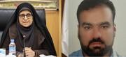 دکتر نصر اصفهانی سرپرست اداره کل بهزیستی استان اصفهان شد