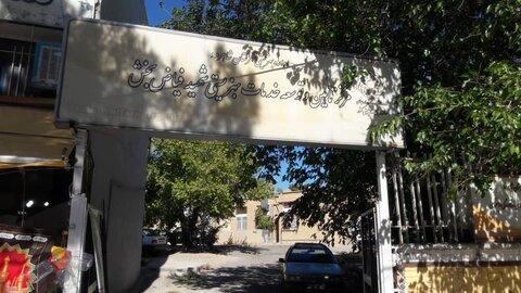 شاهرود | ارائه خدمات به ۳۵۶ نفر در مرکز تامین و توسعه شهرستان