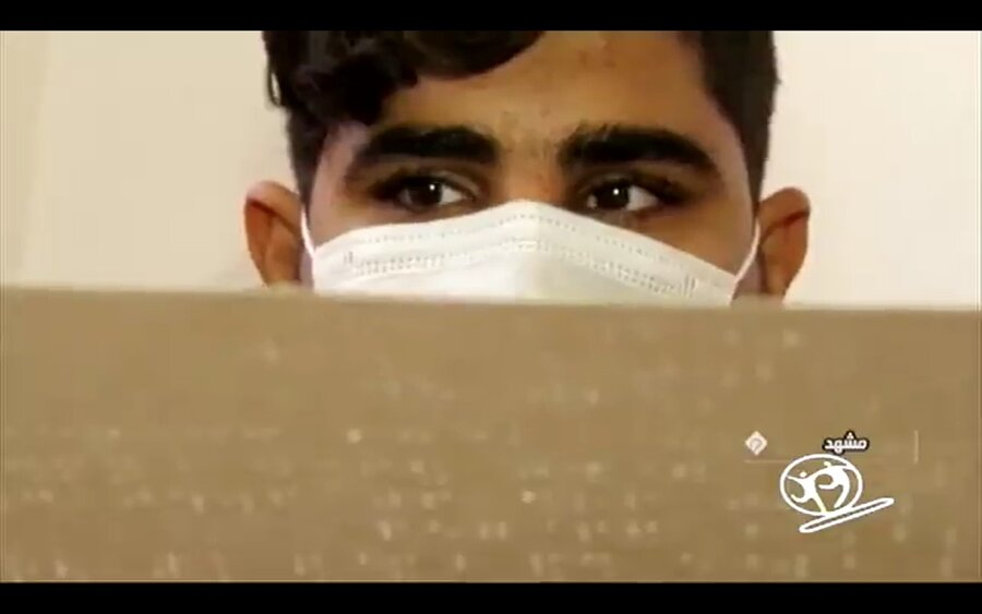 ببینیم | نوجوان موفق دارای معلولیت بینایی
