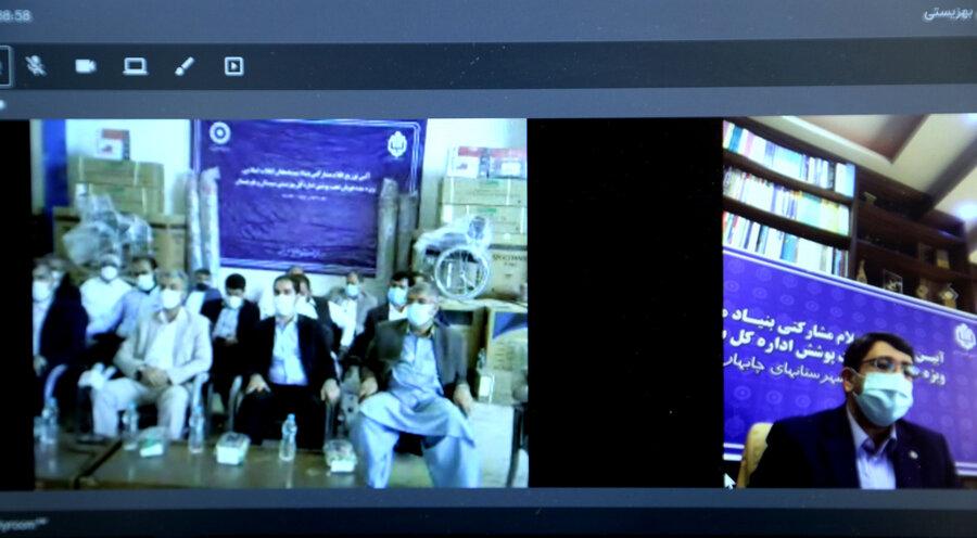 آیین توزیع اقلام مشارکتی بنیاد مستضعفان انقلاب اسلامی ویژه مددجویان تحت پوشش بهزیستی سیستان و بلوچستان- چابهار- قصرقند