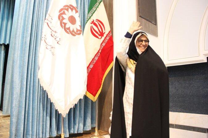 گزارش تصویری  آیین تکریم و معارفه مدیر کل بهزیستی استان اصفهان