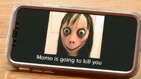 هنگام احساس خطر از مومو با ۱۲۳ تماس بگیرید