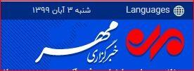 در رسانه | شناسایی ۶۰ کودک کار در استان همدان/ ۳ کودک پذیرش شده دختر هستند