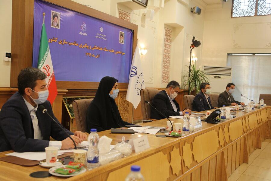گزارش تصویری   سیزدهمین جلسه ستاد مناسب سازی کشور در وزارت راه و شهرسازی