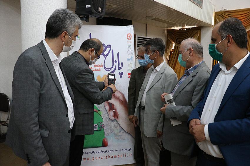 مشارکت خیرین استان گیلان در پویش پازل همدلی