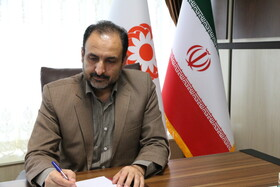 پیام مدیرکل بهزیستی استان گلستان به مناسبت هفته وحدت