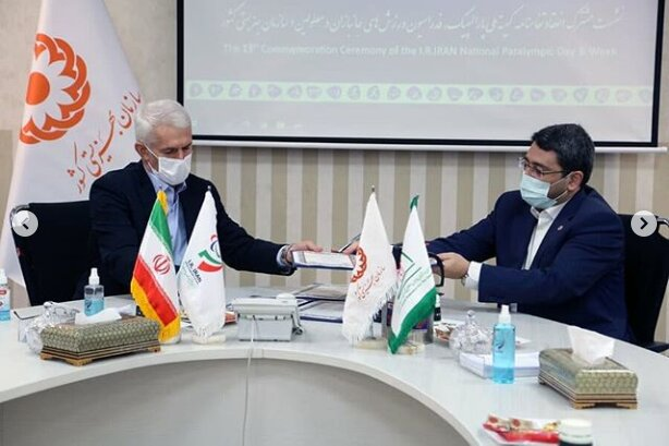 SWO and Iran's Sports Federation for disabled inked common MOU