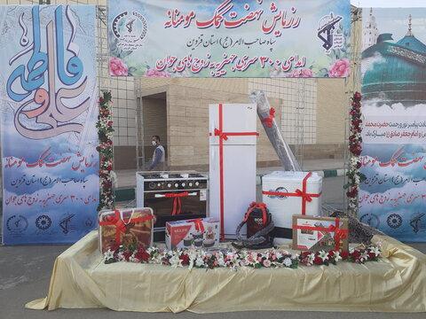 گزارش تصویری   اهدا ۴۸ سری جهیزیه به زوج های تحت پوشش بهزیستی