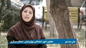 فعالیت ۱۱۵ مهد کودک استان مرکزی به دلیل شیوع کرونا متوقف است