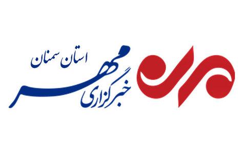 بهزیستی در رسانه | ۴۰۷ سالمند از خدمات تخصصی بهزیستی استان سمنان بهرهمند هستند