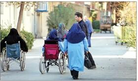 یادداشت | زنان و رنج مضاعف معلولیت