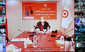 افتتاح همزمان و رسمی سامانه دیدبان با حضور وزیر رفاه و رئیس سازمان بهزیستی کشور بصورت ویدیو کنفرانس