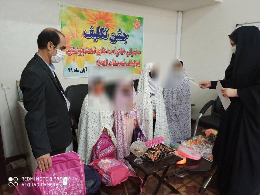 جشن تکلیف دختران تحت پوشش بهزیستی اهواز برگزار شد