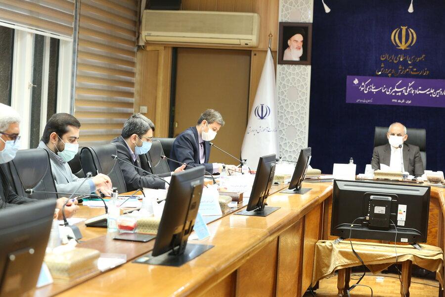 چهاردهمین جلسه ستاد هماهنگی و پیگیری مناسب سازی کشور با حضور وزیر آموزش و  پرورش