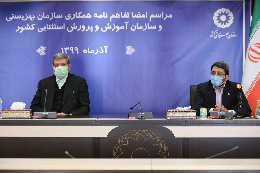 گزارش تصویری  مراسم امضای تفاهم نامه سازمان بهزیستی و آموزش و پروش استثنایی کشور