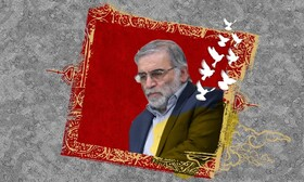 پیام تسلیت مدیرکل بهزیستی گلستان در پی شهادت دکتر فخری زاده
