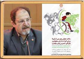 پیام تبریک مدیرکل بهزیستی آذربایجان غربی به مناسبت روز جهانی افراد دارای معلولیت