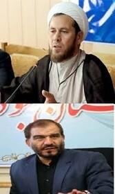 پیام امام جمعه و فرماندار کبودراهنگ به مناسبت روز جهانی معلولان