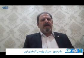 مصاحبه مدیرکل بهزیستی آذربایجان غربی با خبر شبکه استانی بمناسبت روز معلولان