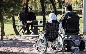 ورامین  دید یکسان جامعه به افراد معلول وسالم