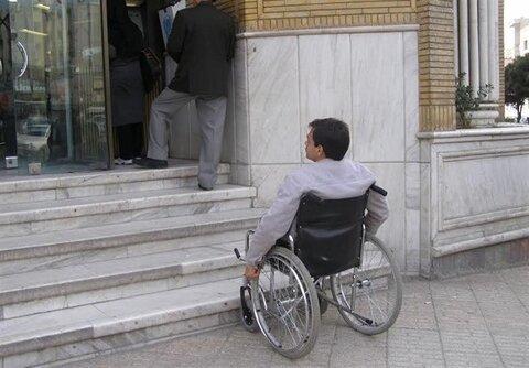 خدمات کلینیک جامع توانبخشی ایلام به مناسبت هفته معلولان رایگان شد