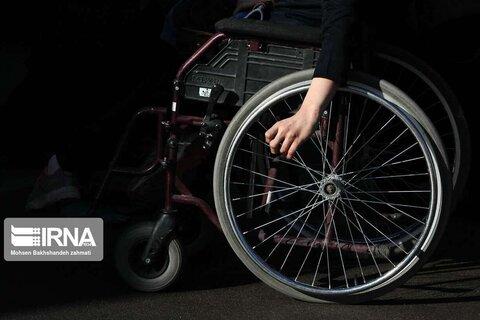 دررسانه| هشت درصد معلولان گلستان مستمری دریافت میکنند